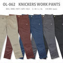 BLUCO(ブルコ) KNICKERS WORK PANTS ニッカーパンツ