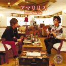 1st Single「アマリリス」