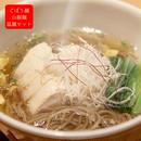 HANA TSUMUGIごぼう・山椒 温麺セット