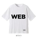 """""""WEB"""" ビッグシルエット・ポケT (ホワイト/グレー)"""