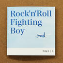 Rock'n Roll Fighting Boy