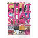 私のCHIT-CHAT物語