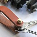 key folder''beige''
