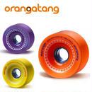 MORONGA【72.5mm】モロンガ