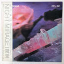 [used record]  Ippu-Do ‎– Night Mirage
