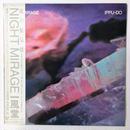 [used record]  Ippu-Do – Night Mirage