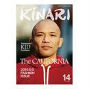 KINARI vol.14
