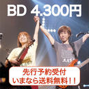 【Blue-ray】5/6ワンマンライブ(今なら送料無料!!)