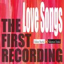 カバーアルバム『THE FIRST RECORDING-Love Songs-』
