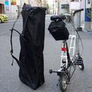 doesnotmanufact  CM Backpack