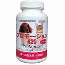 共立製薬 プロモーション420(小型犬・猫用)