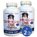 ●送料無料●共立製薬 プロモーション700 × 2個セット