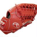 Supreme x Rawlings Glove