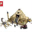 レゴ互換 エジプト ファラオ ピラミッド サソリ lepin 31001