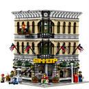 15005 レゴ (LEGO) 互換クリエイター・グランドデパートメント 10211風 lepin建物