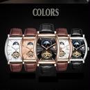 Tevise 自動巻き メンズ腕時計 機械式 ムーンフェイズ トゥールビヨン