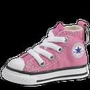CONVERSE 【 コンバース】Chuck Taylor Sneaker Keychain Pink キーホルダー ピンク