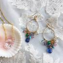 Kyanite & mix stones pierced