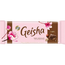 ファッツェル ゲイシャ ダークチョコレート 100g× 20 枚セット  Fazer GEISHA Finnish Dark Chocolate