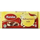 Marabou マラボウ シュバイツァーナッツ ミルクチョコレート 200g スゥエーデンのチョコレートです