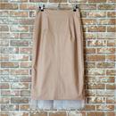 【最終入荷分・受注生産/約2ヶ月後のお届け】LYS -fantasia for your dress- ハイウエストチュールスカート [camel]