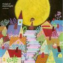 月夜の散歩(CD)