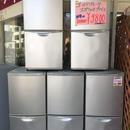 数量限定特価!リース会社整備品冷蔵庫!
