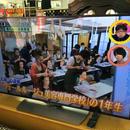 SHARP 4K対応50V液晶テレビ