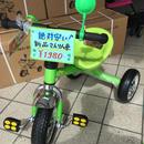 新品アウトレット 三輪車