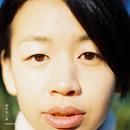 3rd EP「 明けない夜 」