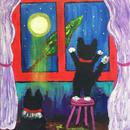 ママ何処にいるの?黒猫兄弟キャットの夜
