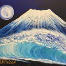 ギフト絵画富士スーパームーン湘南富士山