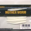 マザーワーム 2.5インチ チョークホワイト