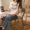 Emotion is Reason printTshirt