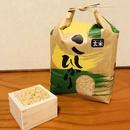 平成30年度静岡県産 新米 玄米コシヒカリ (無農薬栽培)3㎏