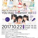【予約チケット】You may Dreamin!! Vol.03