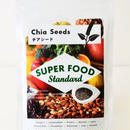 Superfood standard チアシード