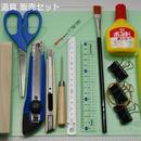 豆本製作道具フルセット