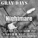 Nightmare TAB譜&カラオケ音源
