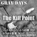 The Kill Point TAB譜&カラオケ音源