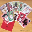 リボンキャット油彩画ポストカード10枚セット(封筒付き)
