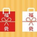#lovemakeup  総額5000円以上  LUCKY BOX