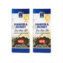 【便利な携帯用マヌカハニー!】マヌカヘルス MGO™ 100+ Manuka Honey On-The-Go - 5g  (12個セット×2)