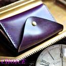 革の宝石・ルガトー・コインキャッチャー財布(紫)