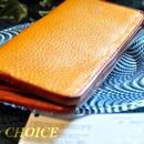 イタリアンレザーアリゾナ・長財布(ライトマスタード)
