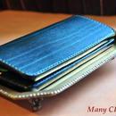 革の宝石・ルガトー・長財布(緑)