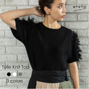 Tulle Knit Top