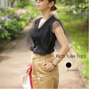 Rich Tulle Tops