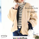 2WAY Reversible Outer