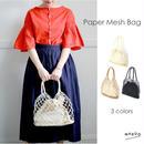 Paper Mesh Bag